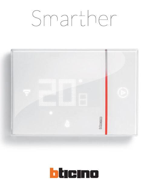 Brochure Smarther